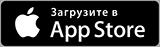 Apple iPhone (iOS, Apple Watch)